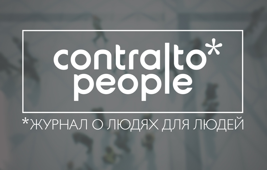 contraltopeople1